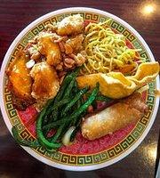 Hunan Gardens Chinese Restaurant