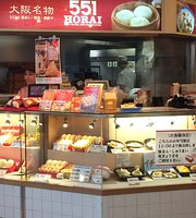 551Horai Dim Sum Cafe, Itami Airport