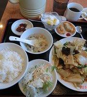 Taiwanese Restaurant Ryuko