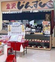 Kanazawa Jinzushi Pal