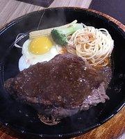 Ren Cong Zhong - Hou Qie Steak