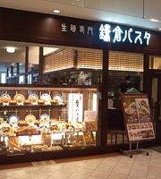 Kamakura Pasta Hiroshima Alpark