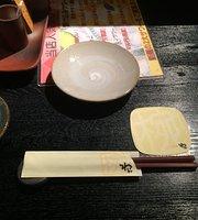 Kuimonoya Wan Shibusawa