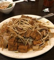 Vim Thai Restaurant