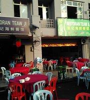 Teong Ji Seafood