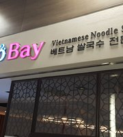 Pho Bay Incheon Int'l Airport