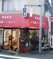 Kojima Bakery