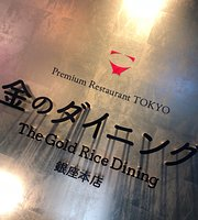 The Gold Rice Dining Tuna Kin
