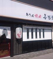 Gyutan Yakiniku Zenjiro Tagajo