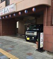 Miyako-Gyu Yakiniku Kihachi Bekkan