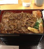 Kakiyasu Daimaru Umeda