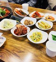 Ohyeon Pig Fire Baek