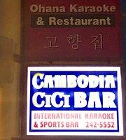 Ohana Karaoke Cafe & Grill