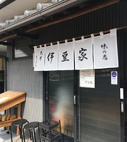 Tendontempura Izuya Main Store