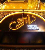 SHI Coffee Lounge
