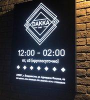 Dakka Bar