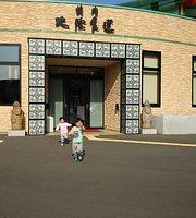 Continent Esophagus Miyatamaki Township Store