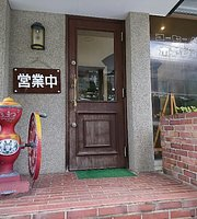 Coffee House Hoankan Hashidate