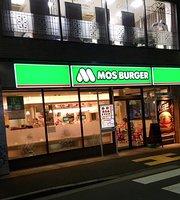 Mos Burger Chidori-Cho