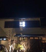 Gohan Cafe Nagasaki Saryo Kawatoku