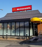 McDonald's Kashima Al Plaza