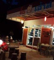 Jib House Restaurant