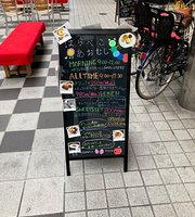Harapeco Aomushi Cafe