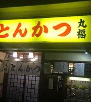 Tonkatsu Marufuku