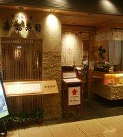 Kitkaku Sushi Main Store