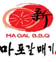Magal Korean BBQ Medan