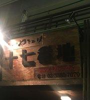 Junana Banchi Shin-Nakano