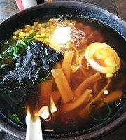 Sapporo Ramen & Noodle Bar