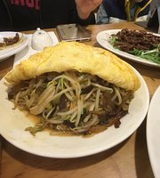 清真中國牛肉麵食館