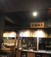炭火焼 源 Gen Japanese Charcoal Grill