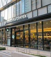 スターバックスコーヒー TSUTAYAすみや静岡本店