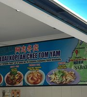Kedai Kopi Ah Chee Tom Yam