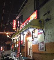 Ramen-Shop Yuzawaekimae