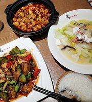 Libai Sichuan Cuisine