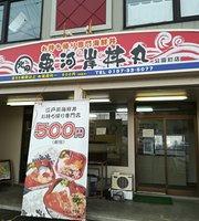Kitano Uogashi Dommaru Koencho