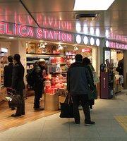 Delica Station Shinkansen Noriba East Entrance Ticket gate Concourse