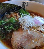 Men's Dining Suiren