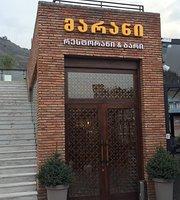 Marani Restaurant & Bar