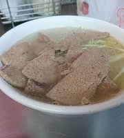 Chi Rou Noodle