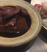 Miura Hanto Jizakana Cuisine Wadatsumi