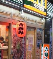 Yoshinoya Shijo Higashinotoin