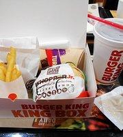 Burger King Aeon Town Narita Tomisato