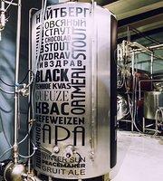 Knightberg Brewery