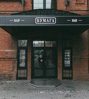 Bumaga Bar