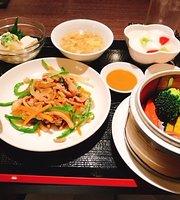Chinese Dining Mandarin Court