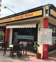 Restaurante Jiang Nan
